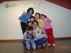 Me and Mia with the Kindergarten Kids.